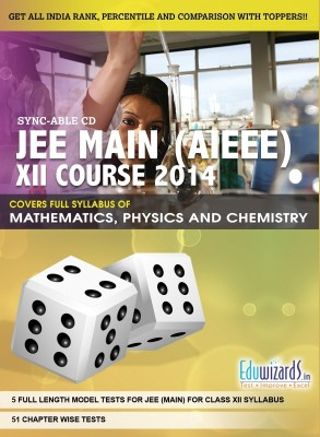Eduwizards JEE Main (AIEEE) XII Course 2014 (CD Based Test Series)