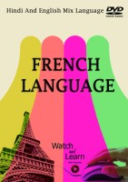 Lsoit French Language(English To French) Tutorials DVD(DVD)