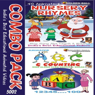 Golden Ball Combo Pack (ABC + N.Rhymes J...