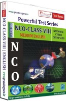 Practice Guru Powerful Test Series - NCO Medium English (Class - 8)
