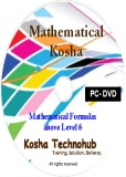 Tutor 2000+ Maths General Formulas (Dvd)