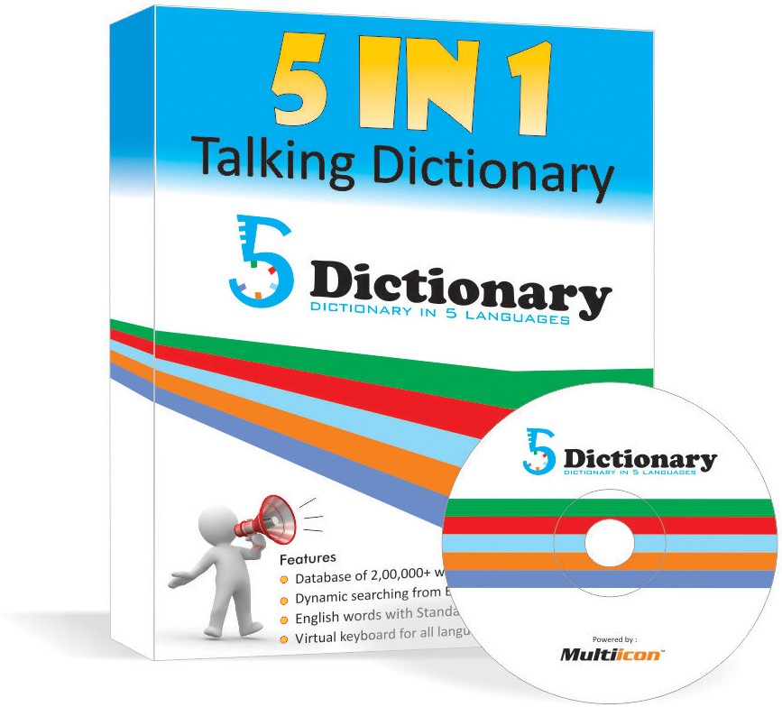 Multiicon 5 In 1 Talking Dictionary (Cd Version)(CD)