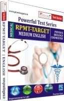 Practice Guru Powerful Test Series RPMT - Target Medium English