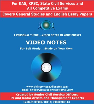 CSAVN KAS, KPSC, State Civil Services and All Competitive Exams - Video Tutorial DVD Set