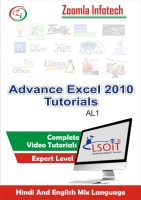 LSOIT Learn Advance Excel Form