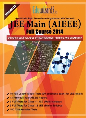 Eduwizards JEE Main (AIEEE) Full Course 2014 (CD Based Test Series)