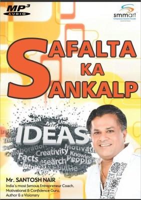 Smmart Safalta Ka Sankalp (Set Of 1)