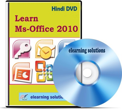Elearning Solutions Ms-office Video Tutorial In Hindi