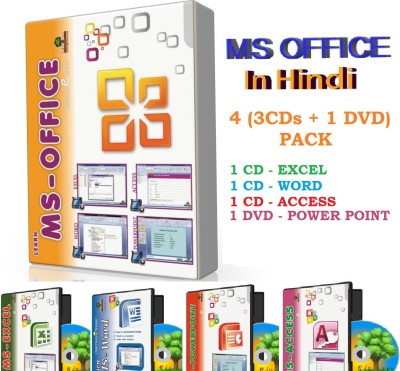 Edutree Learn MS Office Combo Pack ( In Hindi ) Onscreentutor (20-22 Hrs Duration)