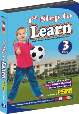 MAS Kreations 1st Step to Learn (3 CD Pack)