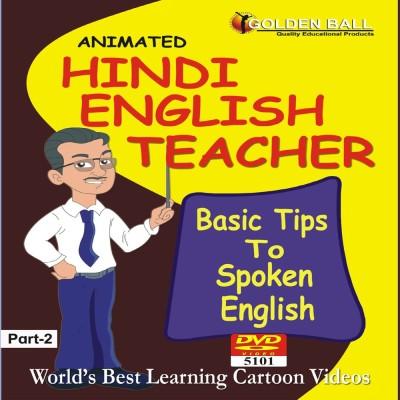 Golden Ball Hindi English Teacher Part-2