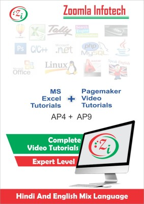 Zoomla Infotech Learn Microsoft Excel 2010 Expert Level Video Tutorial and Pagemaker Video Tutorials DVD in Hindi