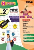 NAKODA EDUCATIONAL CBSE (NCERT PATTERN) ...