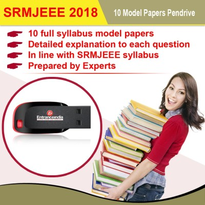 Entranceindia.com SRM Engineering Entrance 2018 Model Papers Pendrive (10 Sets)