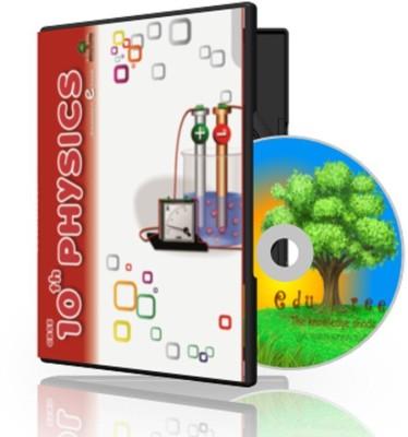 Edutree 10th Physics Cbse-Ncert Animated E Book (7-8 Hrs Duration)