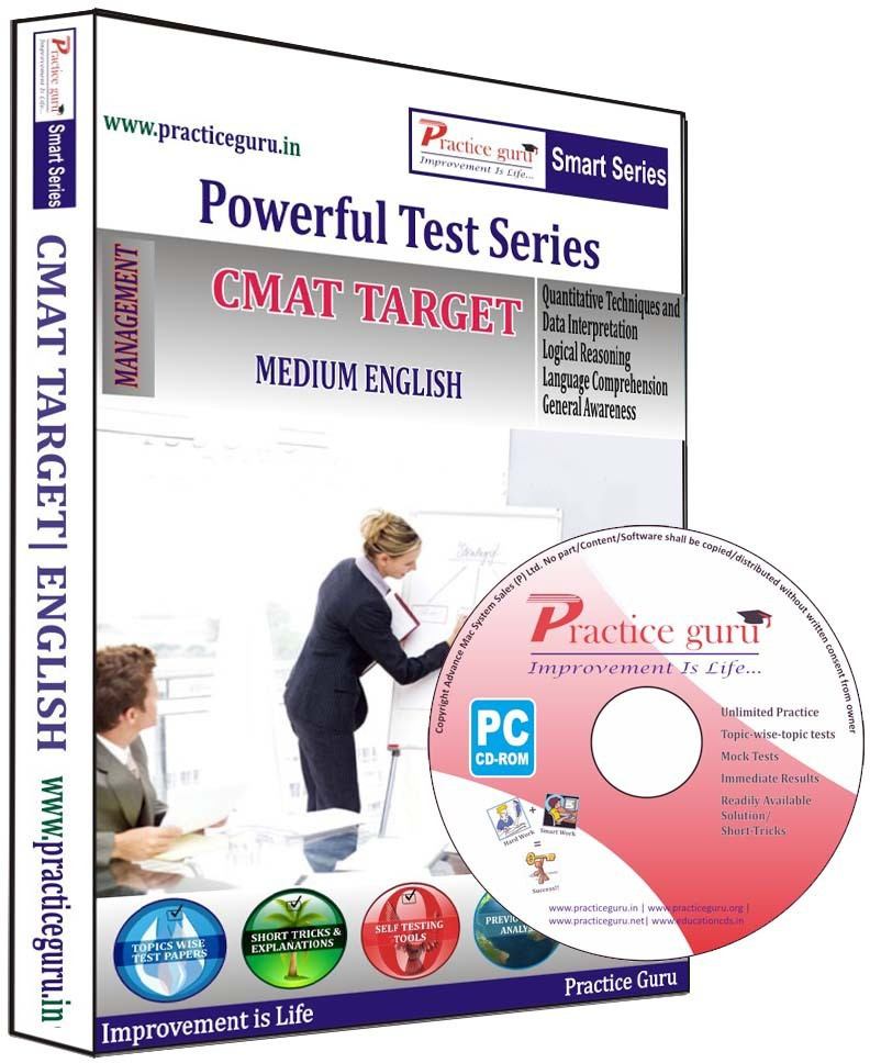 Practice Guru CMAT Target