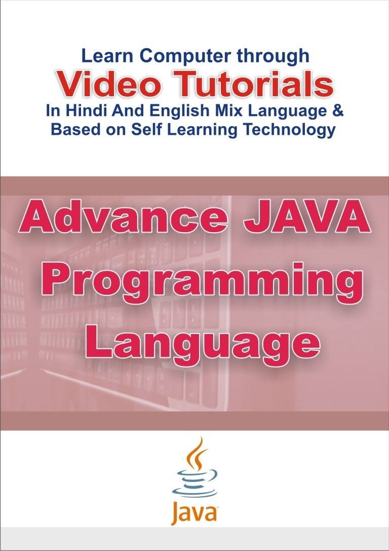 Lsoit Advance JavaProgramming Tutorials DVD(DVD)