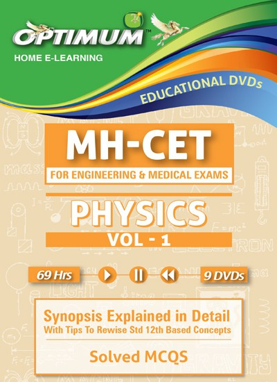 Optimum Educators CET-Physics-Vol-1(DVD)