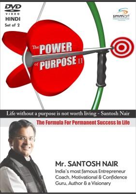Smmart Power Of Purpose Ii (Set Of 2)