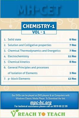 Optimum Educators CET-Chemistry- Vol-1
