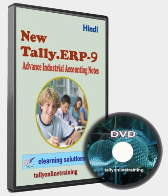 elearning solutions Tally ERP 9 Advance Industrail Accounting Notes in Hindi