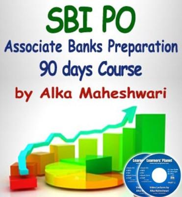 iBooks Bank PO, SSC, CSAT, IBPS video lecture (3 months) Single user