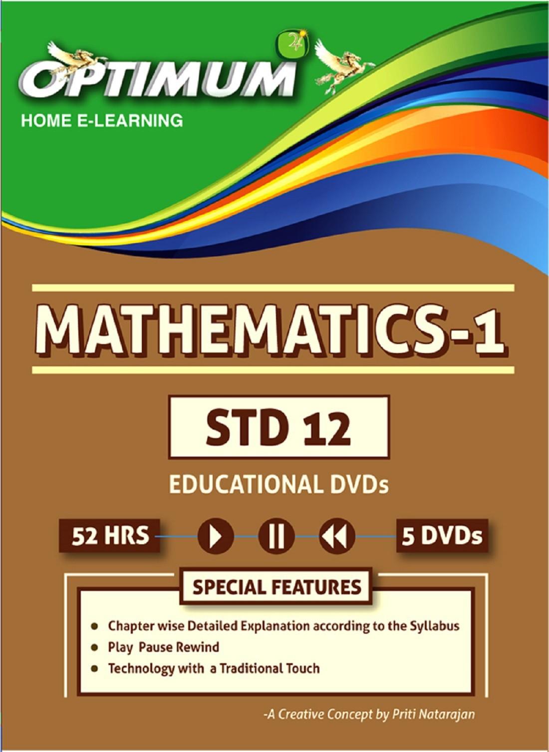 Optimum Educators HSC-Class 12-Mathematics-Part-1(DVD)