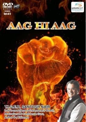 Smmart Aag Hi Aag (Set Of 2)