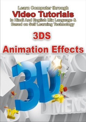 Lsoit 3DS MAX Animation Effects Tutorials DVD