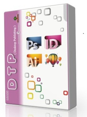 Edutree Learn DTP Combo 8gb Pendrive Pack
