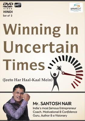 Smmart Winning In Uncertain Times (Set Of 2) Shanmukhanand