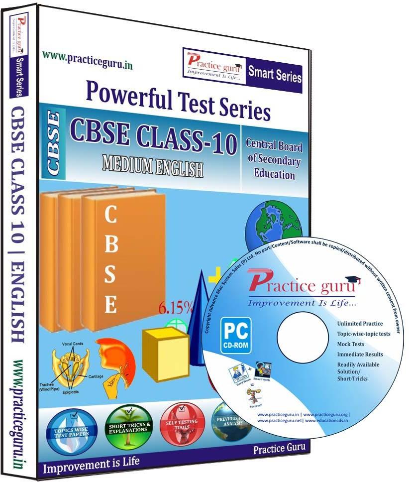 Practice Guru Class 10 - Maths, Science & English Combo