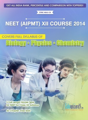 Eduwizards NEET (AIPMT) XII Course 2014 (CD Based Test Series)
