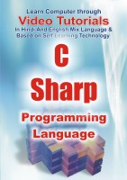 Lsoit C #Programming Tutorials DVD(DVD)