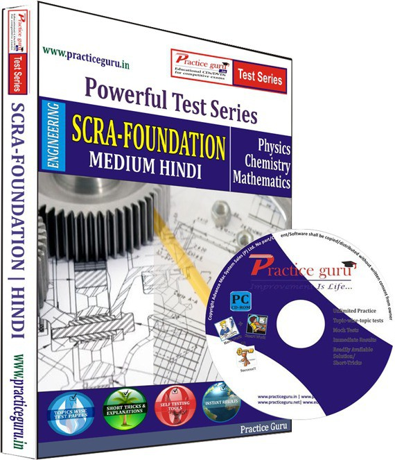 Practice Guru SCRA Foundation Test Series(CD)