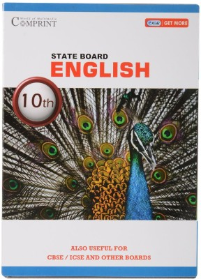 COMPRINT State Board Class 10 English DVD