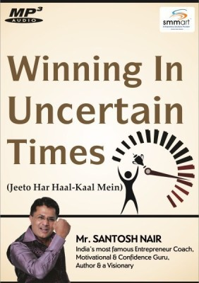 Smmart Winning In Uncertain Times (Set Of 1) Shanmukhanand