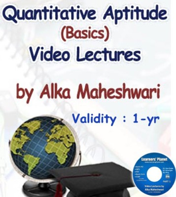 iBooks Quantitative Aptitude (Basics) (12 months) Single user