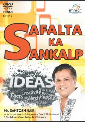 Smmart Safalta Ka Sankalp (Set Of 2)