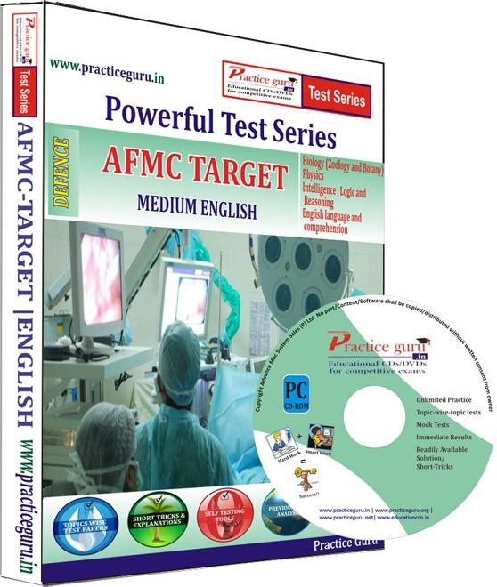 Practice Guru AFMC Target Test Series(CD)