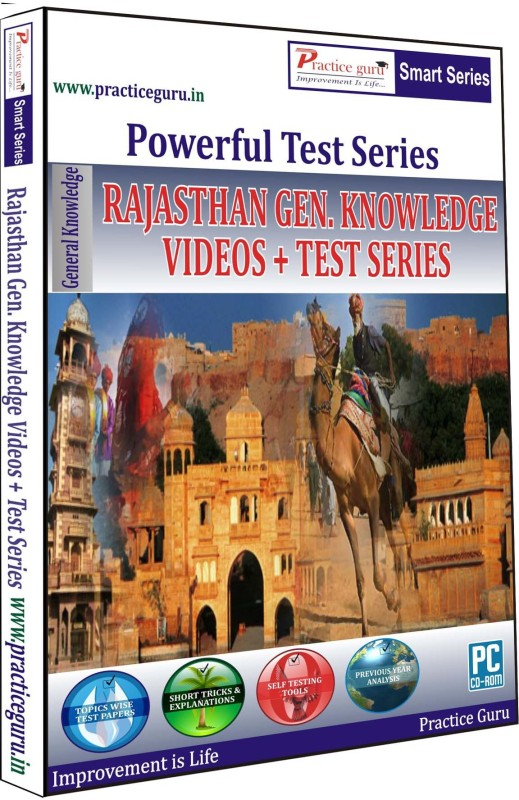 Practice Guru Rajasthan Gen. Knowledge Videos + Test Series