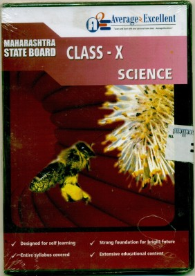 Average2excellent Class 10 Science Study Package