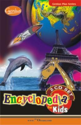 Genius Kids Encyclopedia