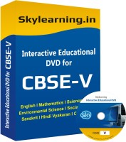 Skylearning.In All in One Combo for Class 5(CD)