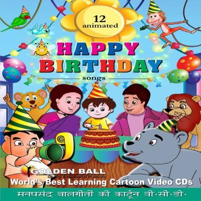 Golden Ball 12 Animated Happy Birthday Song