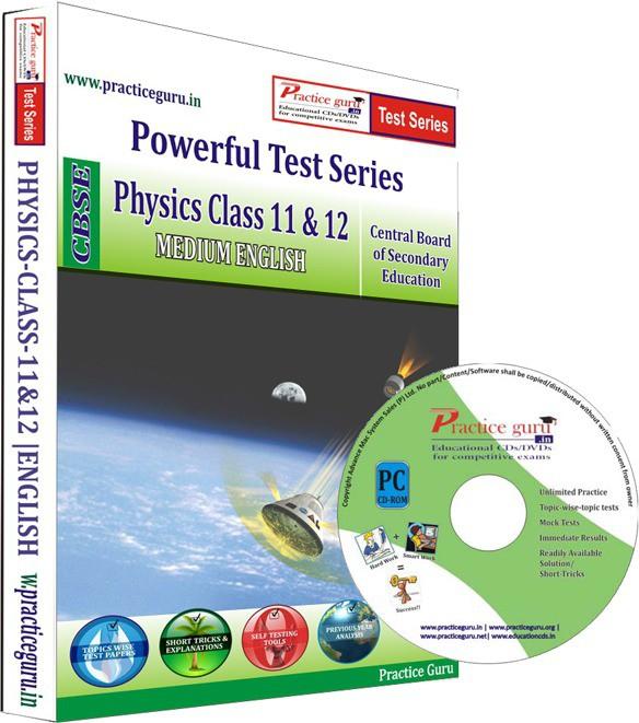 Practice Guru Physics Class 11 & 12 Test Series(CD)