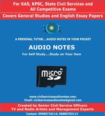 CSAVN KAS, KPSC, State Civil Services and All Competitive Exams - Audio Tutorial SD Card