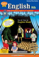 Genius 8th Class English(CD)