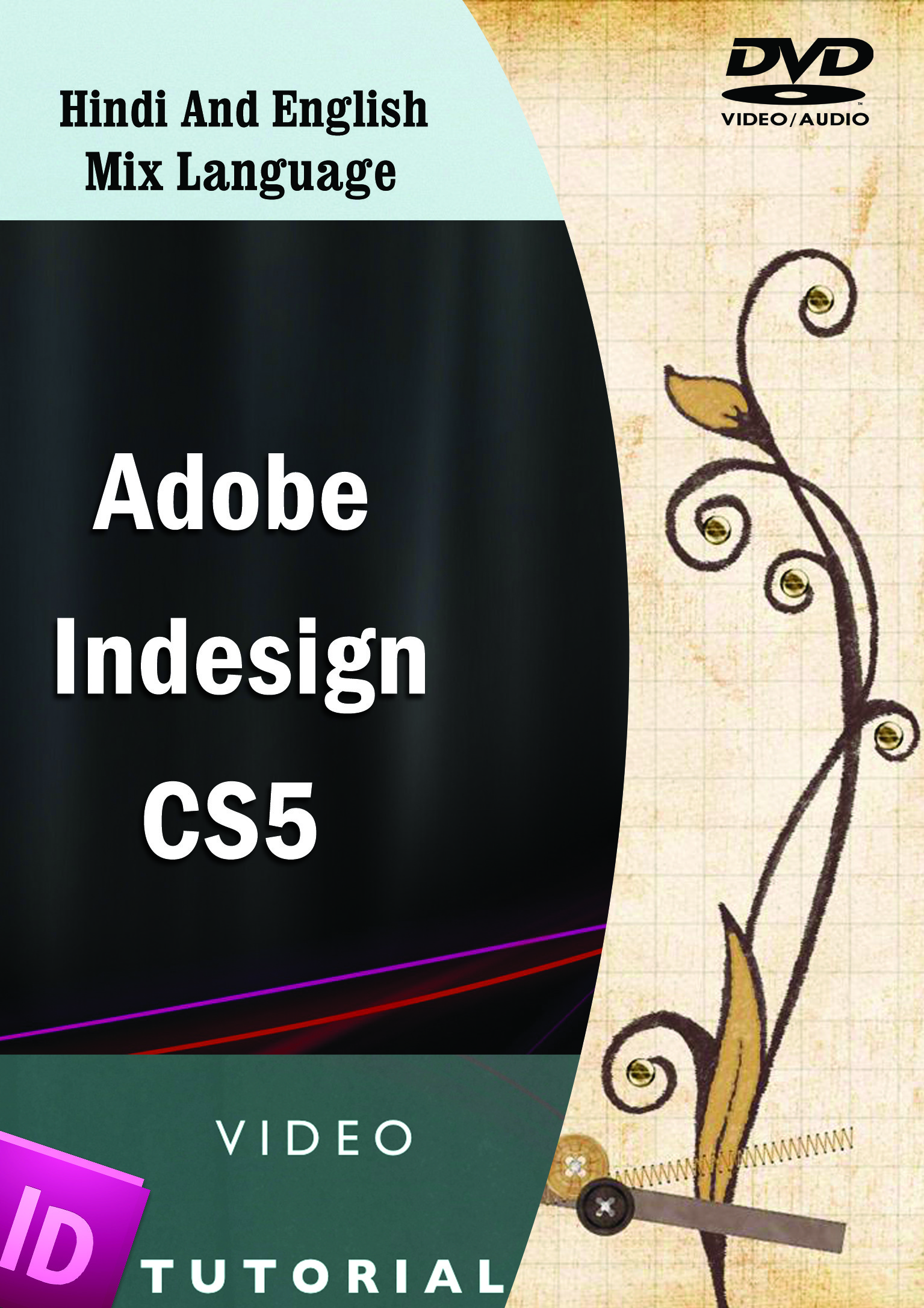 Lsoit Adobe Indesign CS5 Tutorials DVD(DVD)