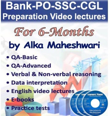 iBooks Bank PO, CSAT, SSC video lecture (6 months) Single user